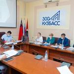 Конкурс идей. В Междуреченске защитили социально-значимые проекты. На «Муниципальный грант» претендовали 10 соискателей